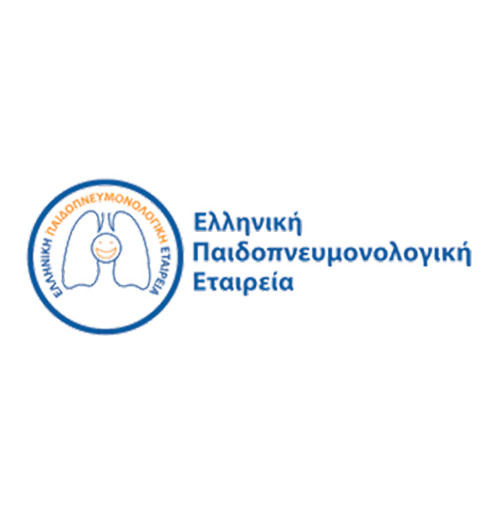 11th Panhellenic Paediatric Respiratory Medicine Congress - preview image